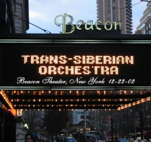beacontheater122202.jpg